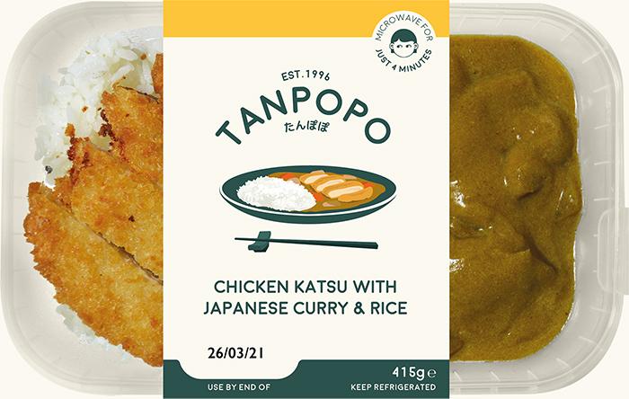 JAPANESE CURRY & CHICKEN RAMEN